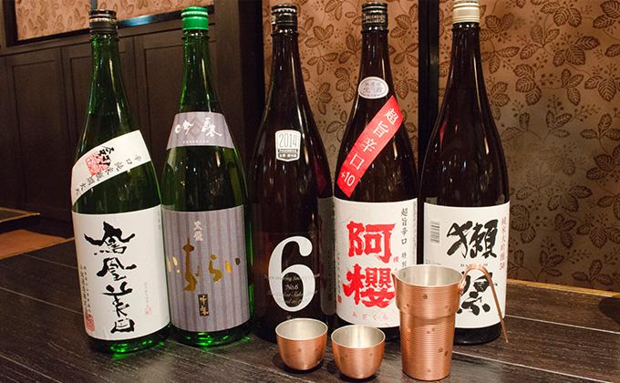 Selected Sake