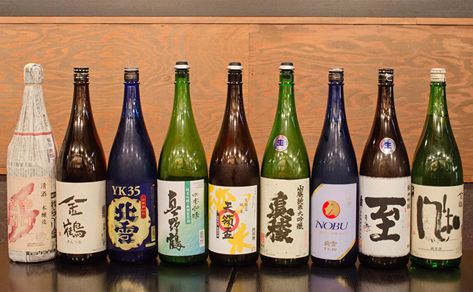 Taste various kinds of Sado's sake.
