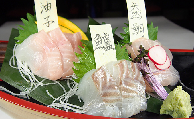 Sent directly from Hakodate every day. We make a point of serving EXTRA FRESH fish!