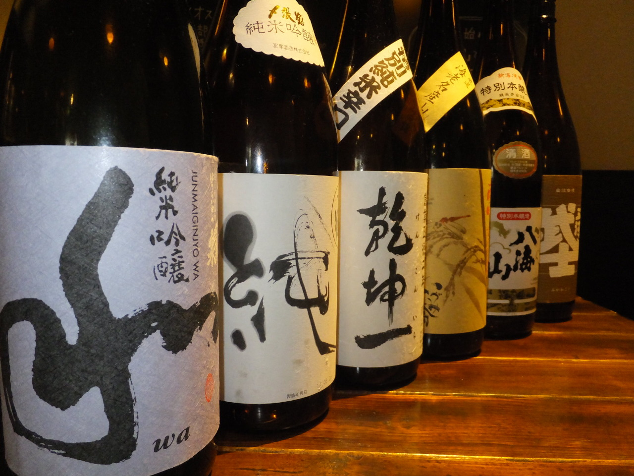Japanese sake goes exceptionally well with miso dishes.