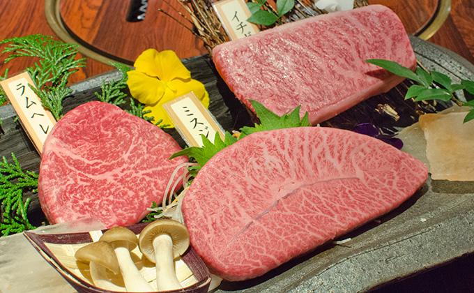 68264246b40f Chargrilled Kobe Beef Ikuta