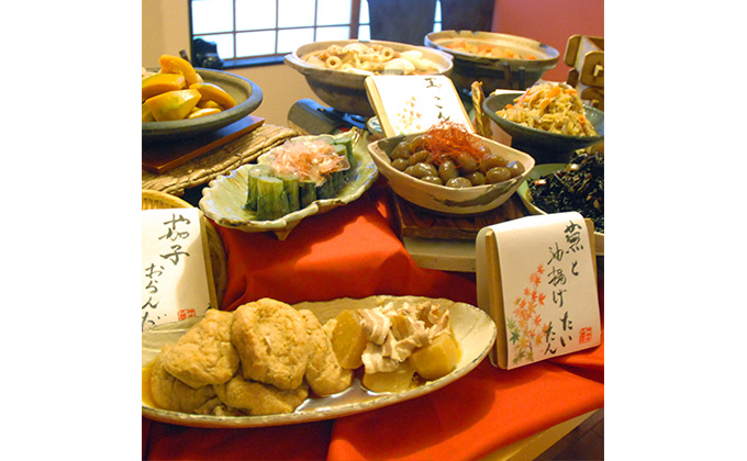 For lunch only. You can eat various kinds of obanzai for just 300 JPY.  It's an All-you-can-eat Special!