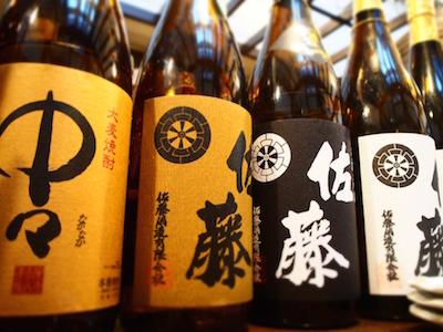 Shochu (Japanese distilled spirits)