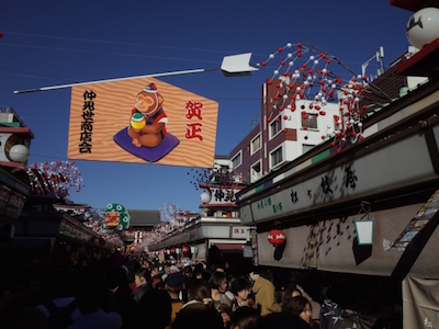 Annual Events and Folklore Customs in Japan Part 1