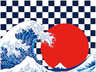 Attending the Tokyo Summer Olympics in 2020