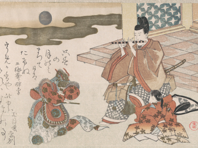 The History of Japanese Traditional Music